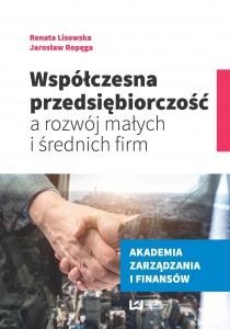 lisowska_ropega_wspolczesna