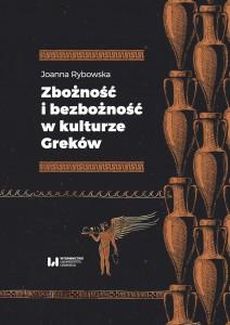 rybowska_a4_netto_krzywe_DRUK