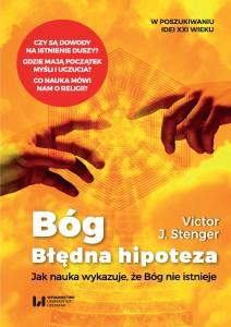 stenger_bog_bledna_hipoteza