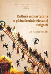 OKŁADKA_skrzydelka_