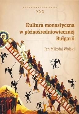 wolski_kultura_monastyczna