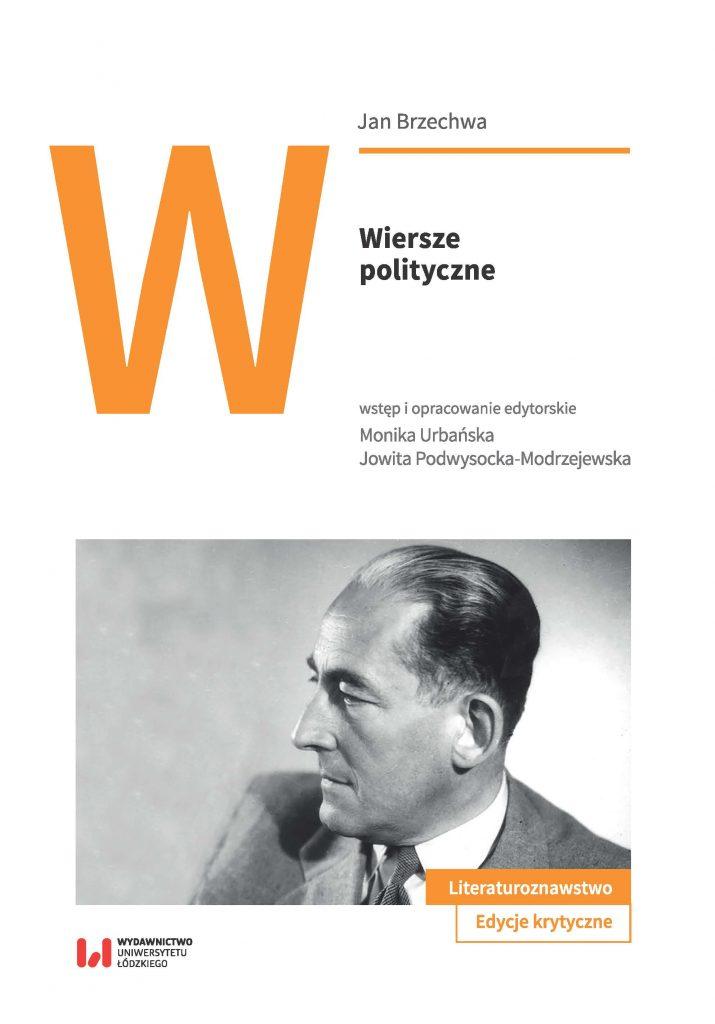 Wiersze Polityczne Wydawnictwo Uł