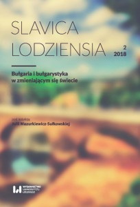 cover_issue_371_pl_PL