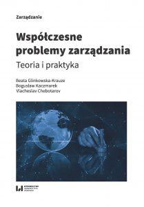 Glinkowska-Krauze - wspolczesne zarz