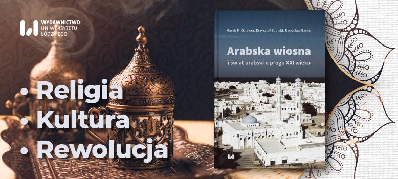 WUL_Arabska_Wiosna_Baner_(778x350)_2020_02_03_KT(1)