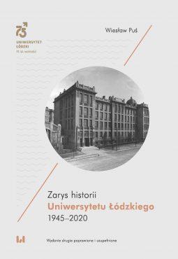 Pus-Zarys historii UL-
