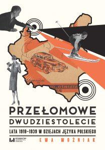 Wozniak-Przelomowe_dwudziestolecie