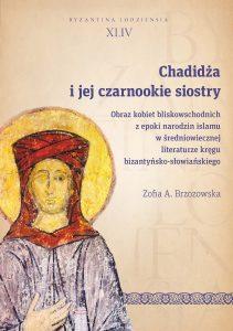 Byzantina_Lodziensia_XLIV